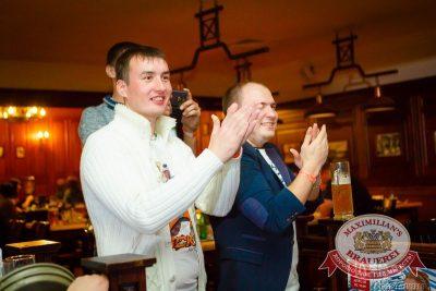 Удачная посадка! День Космонавтики, 11 апреля 2015 - Ресторан «Максимилианс» Казань - 18
