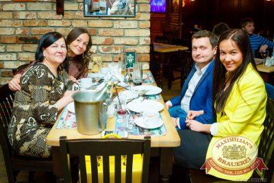 Удачная посадка! День Космонавтики, 11 апреля 2015 - Ресторан «Максимилианс» Казань - 26