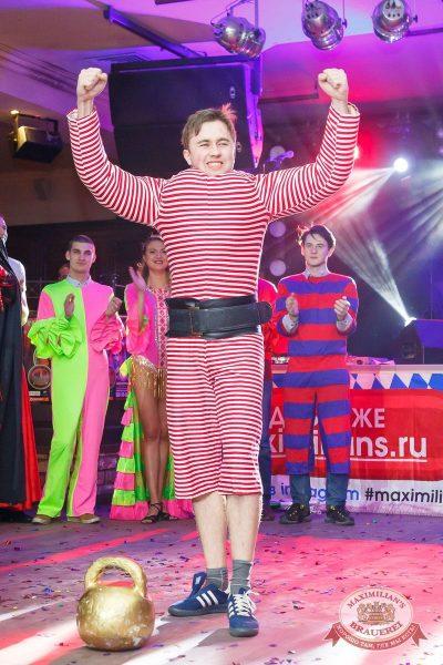 Нешуточный день, 1 апреля 2016 - Ресторан «Максимилианс» Казань - 23