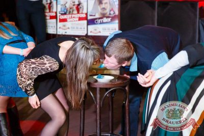День святого Валентина: история любви, 14 февраля 2017 - Ресторан «Максимилианс» Казань - 10