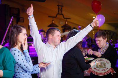 День святого Валентина: история любви, 14 февраля 2017 - Ресторан «Максимилианс» Казань - 19