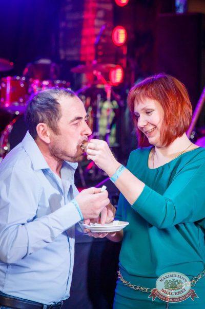 День святого Валентина: история любви, 14 февраля 2017 - Ресторан «Максимилианс» Казань - 20