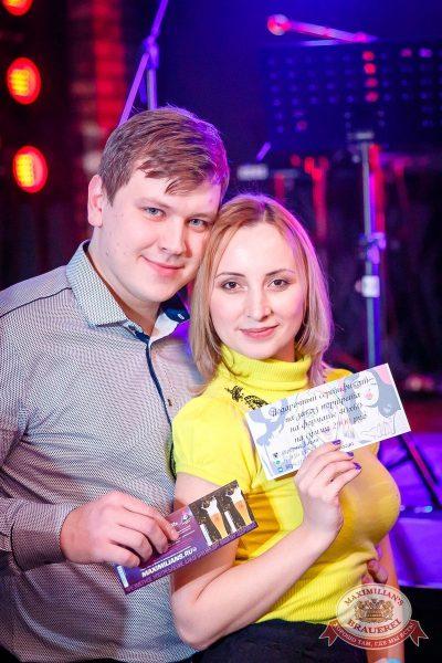 День святого Валентина: история любви, 14 февраля 2017 - Ресторан «Максимилианс» Казань - 29