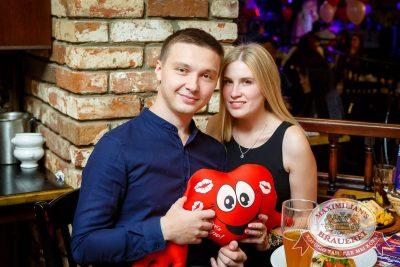День святого Валентина: история любви, 14 февраля 2017 - Ресторан «Максимилианс» Казань - 42