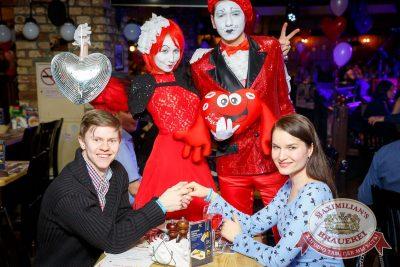 День святого Валентина: история любви, 14 февраля 2017 - Ресторан «Максимилианс» Казань - 44