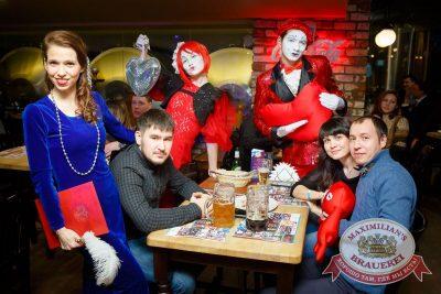 День святого Валентина: история любви, 14 февраля 2017 - Ресторан «Максимилианс» Казань - 49