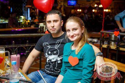 День святого Валентина: история любви, 14 февраля 2017 - Ресторан «Максимилианс» Казань - 50
