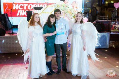День святого Валентина, 14 февраля 2019 - Ресторан «Максимилианс» Казань - 19