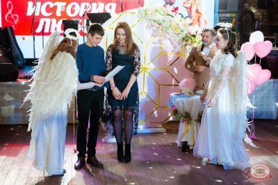 День святого Валентина, 14 февраля 2019 - Ресторан «Максимилианс» Казань - 20