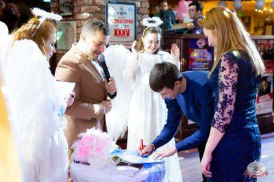 День святого Валентина, 14 февраля 2019 - Ресторан «Максимилианс» Казань - 21