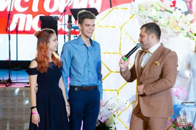 День святого Валентина, 14 февраля 2019 - Ресторан «Максимилианс» Казань - 22