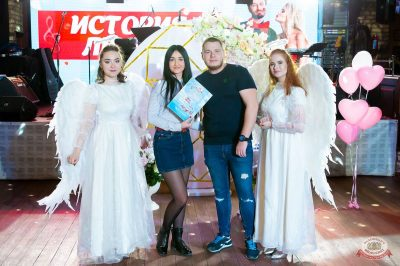 День святого Валентина, 14 февраля 2019 - Ресторан «Максимилианс» Казань - 23