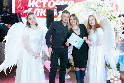 День святого Валентина, 14 февраля 2019 - Ресторан «Максимилианс» Казань - 25