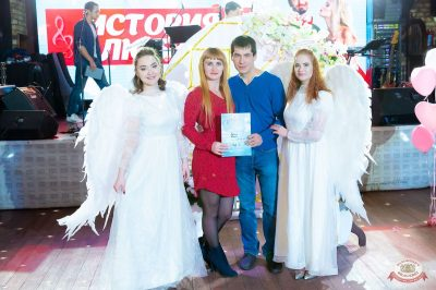 День святого Валентина, 14 февраля 2019 - Ресторан «Максимилианс» Казань - 26