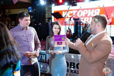 День святого Валентина, 14 февраля 2019 - Ресторан «Максимилианс» Казань - 29