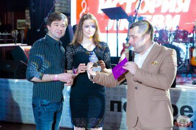 День святого Валентина, 14 февраля 2019 - Ресторан «Максимилианс» Казань - 34