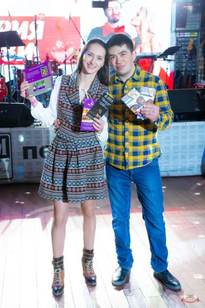 День святого Валентина, 14 февраля 2019 - Ресторан «Максимилианс» Казань - 35