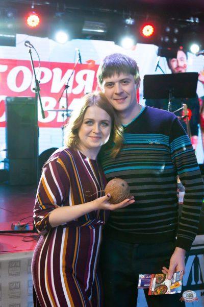 День святого Валентина, 14 февраля 2019 - Ресторан «Максимилианс» Казань - 38