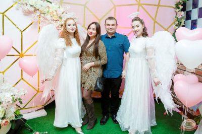 День святого Валентина, 14 февраля 2019 - Ресторан «Максимилианс» Казань - 4