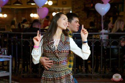 День святого Валентина, 14 февраля 2019 - Ресторан «Максимилианс» Казань - 41