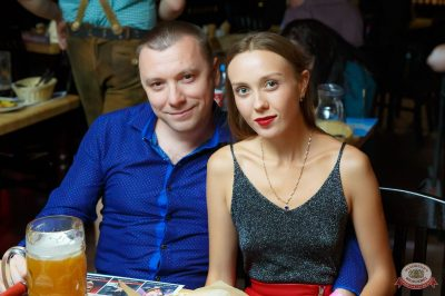 День святого Валентина, 14 февраля 2019 - Ресторан «Максимилианс» Казань - 44