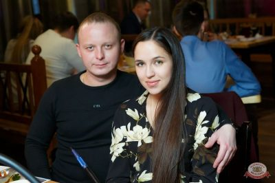 День святого Валентина, 14 февраля 2019 - Ресторан «Максимилианс» Казань - 45