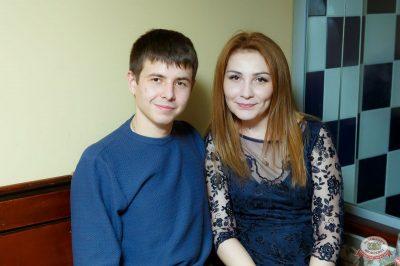 День святого Валентина, 14 февраля 2019 - Ресторан «Максимилианс» Казань - 46