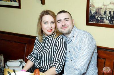 День святого Валентина, 14 февраля 2019 - Ресторан «Максимилианс» Казань - 47