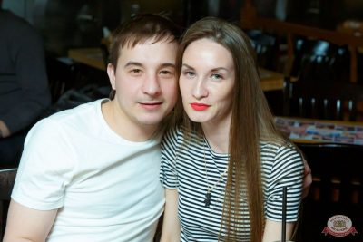 День святого Валентина, 14 февраля 2019 - Ресторан «Максимилианс» Казань - 48