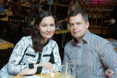 День святого Валентина, 14 февраля 2019 - Ресторан «Максимилианс» Казань - 49