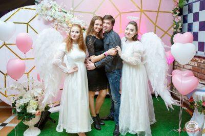 День святого Валентина, 14 февраля 2019 - Ресторан «Максимилианс» Казань - 5