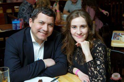День святого Валентина, 14 февраля 2019 - Ресторан «Максимилианс» Казань - 52