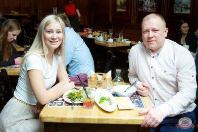 День святого Валентина, 14 февраля 2019 - Ресторан «Максимилианс» Казань - 53