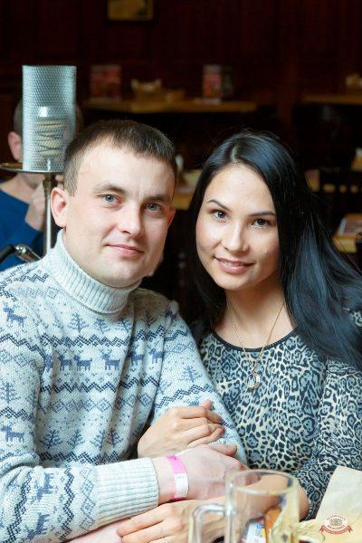 День святого Валентина, 14 февраля 2019 - Ресторан «Максимилианс» Казань - 54
