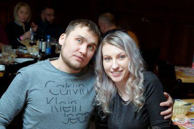 День святого Валентина, 14 февраля 2019 - Ресторан «Максимилианс» Казань - 55
