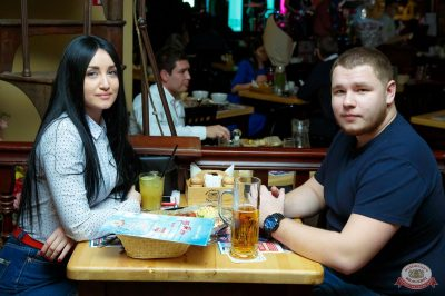 День святого Валентина, 14 февраля 2019 - Ресторан «Максимилианс» Казань - 58