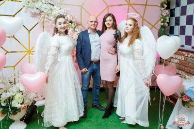 День святого Валентина, 14 февраля 2019 - Ресторан «Максимилианс» Казань - 8