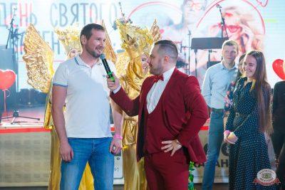 День святого Валентина, 14 февраля 2020 - Ресторан «Максимилианс» Казань - 12