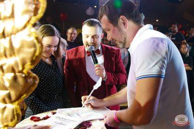 День святого Валентина, 14 февраля 2020 - Ресторан «Максимилианс» Казань - 13