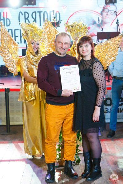 День святого Валентина, 14 февраля 2020 - Ресторан «Максимилианс» Казань - 16