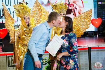 День святого Валентина, 14 февраля 2020 - Ресторан «Максимилианс» Казань - 18
