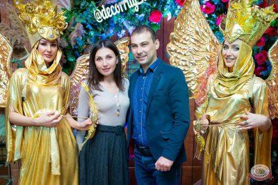День святого Валентина, 14 февраля 2020 - Ресторан «Максимилианс» Казань - 2