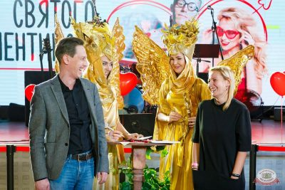 День святого Валентина, 14 февраля 2020 - Ресторан «Максимилианс» Казань - 20