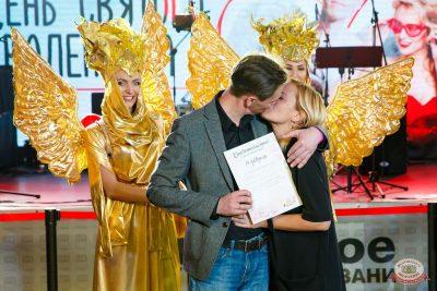 День святого Валентина, 14 февраля 2020 - Ресторан «Максимилианс» Казань - 21