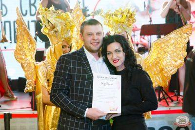 День святого Валентина, 14 февраля 2020 - Ресторан «Максимилианс» Казань - 23