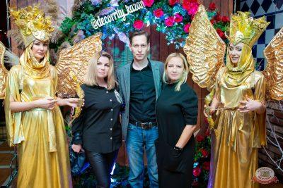 День святого Валентина, 14 февраля 2020 - Ресторан «Максимилианс» Казань - 3