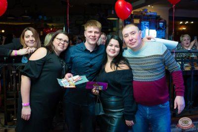 День святого Валентина, 14 февраля 2020 - Ресторан «Максимилианс» Казань - 32