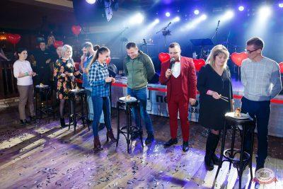 День святого Валентина, 14 февраля 2020 - Ресторан «Максимилианс» Казань - 33