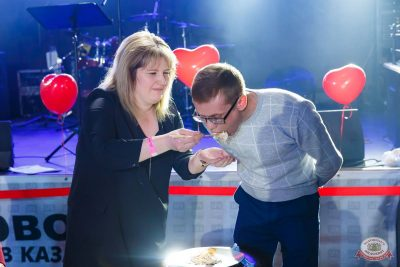 День святого Валентина, 14 февраля 2020 - Ресторан «Максимилианс» Казань - 35