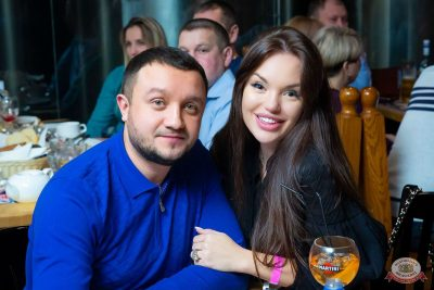 День святого Валентина, 14 февраля 2020 - Ресторан «Максимилианс» Казань - 38